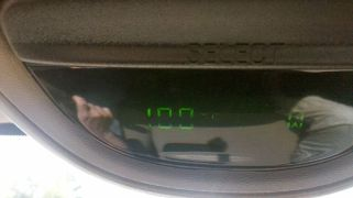 A Dash Thermometer showing just how hot it was this summer, not even the hottest day.